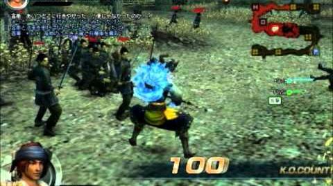 Dynasty Warrior Online Z Quest Episode 2