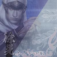 File:BattleAxeXuHuangart.png
