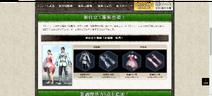 アップデート「魏延」|『真・三國無双 Online Z』 (3)