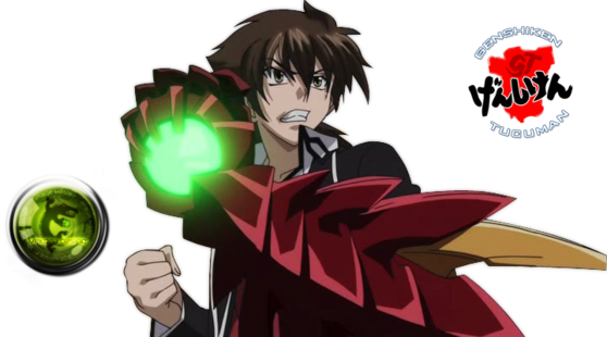 High school dxd hyoudou issei render 1 by mekdra-d4vnsnn