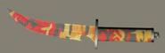 Extravagant Boning Knife 2