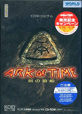 File:AOT JP Cover.png