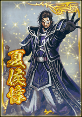 Xiahou Dun 2 (DWB)