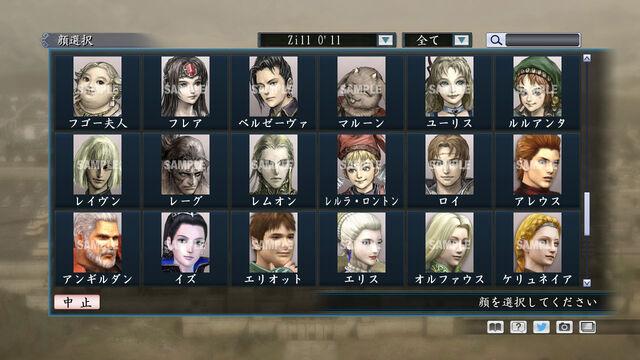 File:Portrait Set 4 (ROTKS DLC).jpg