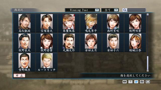 File:Portrait Set 100 (ROTKT DLC).jpg