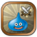 DQH Trophy 27