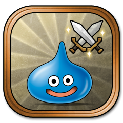File:DQH Trophy 27.png