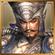 Dynasty Warriors 6 - Empires Trophy 12