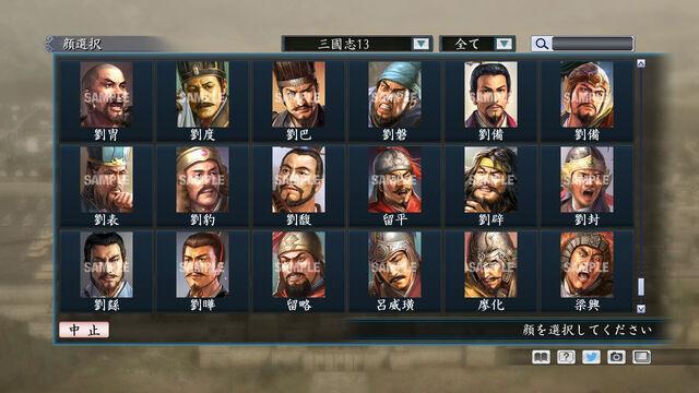 File:Portrait Set 264 (ROTKT DLC).jpg