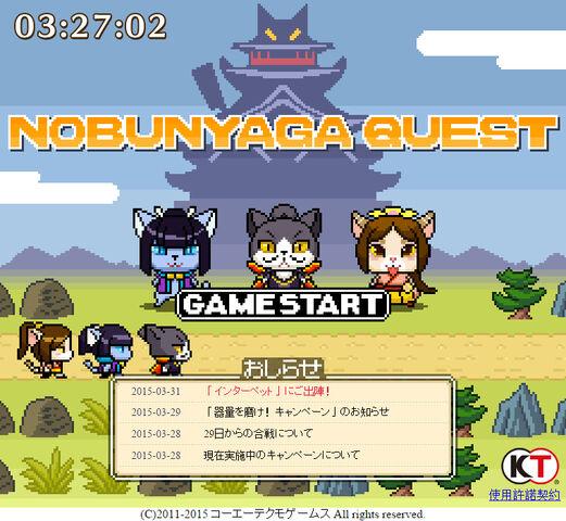 File:2015Aprilfools-nobunyagaquest.jpg