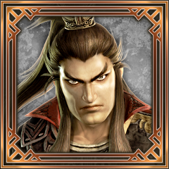 File:Dynasty Warriors 7 - Xtreme Legends Trophy 18.png