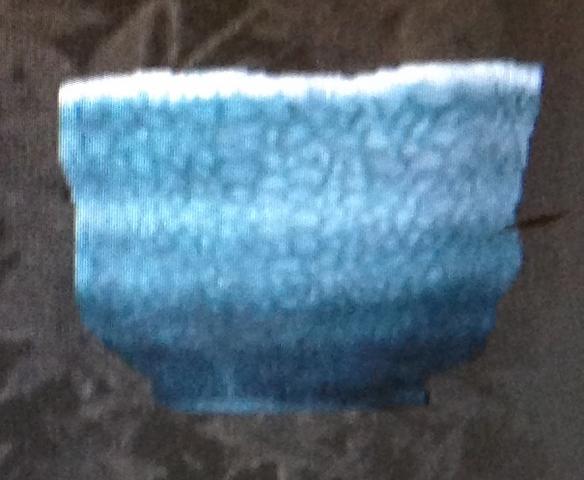 File:Hagi Tea Bowl (Kessen III).png