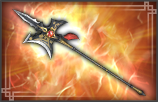 File:Halberd - 3rd Weapon (DW7).png