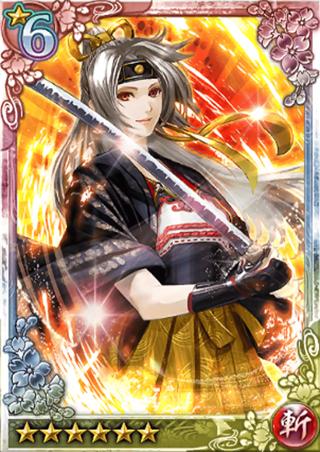File:Sanako Chiba 2 (QBTKD).png