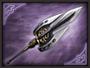 War Trident (SW2)
