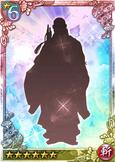 Nameless Monk (QBTKD)