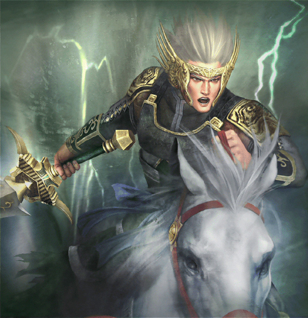 Image result for mao chao horse dynasty warriors