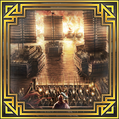 File:DW7E Trophy 3.png