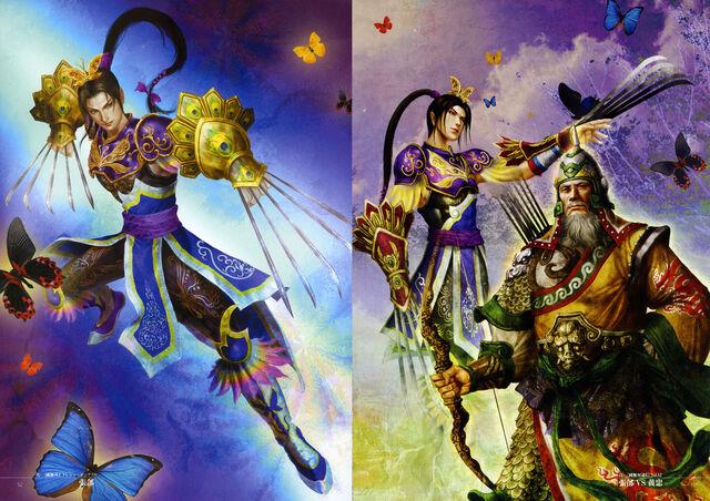 File:Dynasty Warriors 4 Artwork - Zhang He.jpg