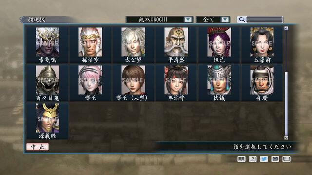 File:Portrait Set 162 (ROTKT DLC).jpg