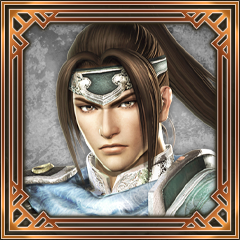 File:Dynasty Warriors 7 - Xtreme Legends Trophy 23.png
