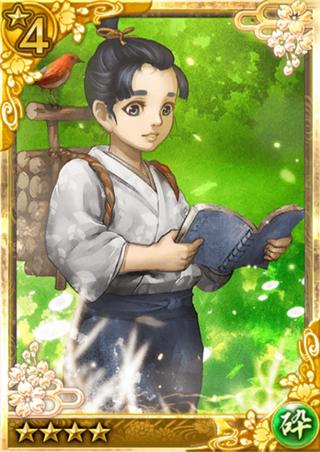 File:Sontoku Ninomiya (QBTKD).png