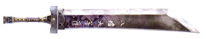 File:Sakon-sw2weapon2.jpg