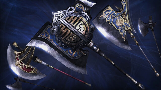 File:Wei Weapon Wallpaper 13 (DW8 DLC).jpg