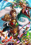 Liu Bei ST Collaboration (ROTK13PUK DLC)
