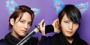 File:Sasuke Sarutobi Trial Stage Production (SC).png