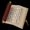 File:Warriors Orochi - Scroll 2.png