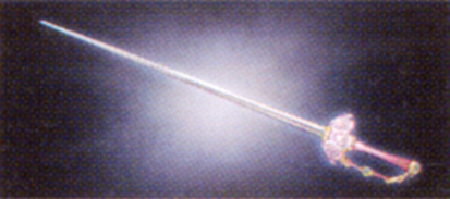 File:Yuki-weapon2-haruka5.jpg