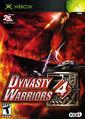 Thumbnail for version as of 23:44, November 25, 2012