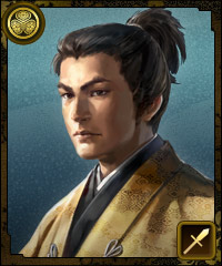 File:Ieyasu4-100manninnobuambit.jpg