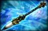 Mystic Weapon - Ma Dai (WO3U)