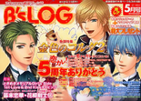 B's Log Magazine Cover (KC2)