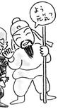 Guan Yu (STS)