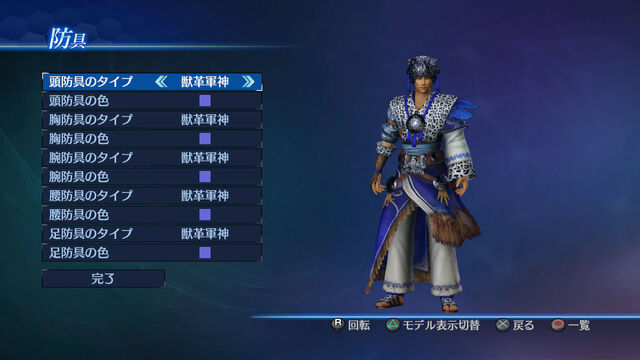 File:Male Costume 9 (DW8E DLC).jpg