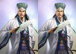 Zhuge Liang (ROTK13)