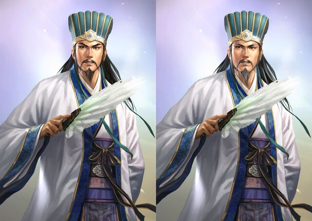 File:Zhuge Liang (ROTK13).jpg