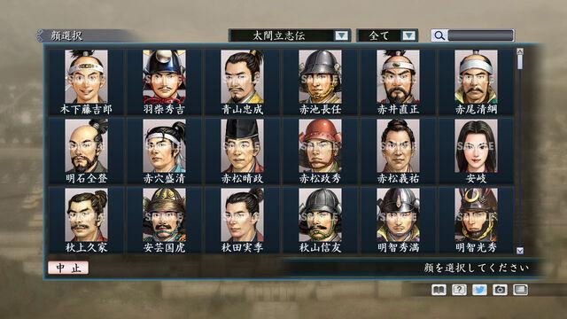 File:Portrait Set 101 (ROTKT DLC).jpg