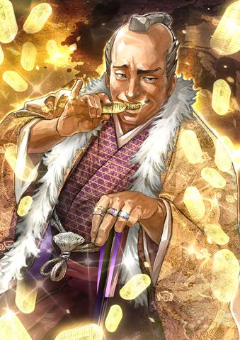 File:Okitsugu Tanuma (TKDK).png
