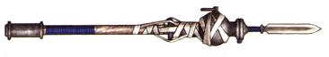File:Ieyasu sw2weapon1.jpg