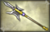 Short Halberd - 2nd Weapon (DW7)