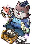 Ieyasu Tokugawa 5 (SC)