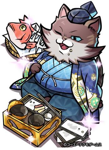 File:Ieyasu Tokugawa 5 (SC).png