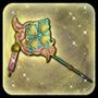 Rare Weapon - Chacha (SWSM)