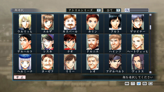 File:Portrait Set 32 (ROTKS DLC).jpg