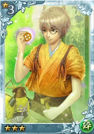 File:Hisashige Tanaka 2 (QBTKD).png
