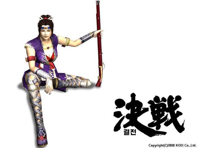 File:Oktasu-wallpaper.jpg